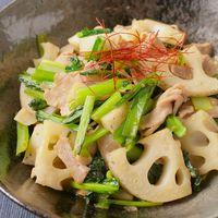 小松菜とれんこんのピリ辛炒め