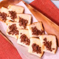 食パンで!焼きチョコシュガーラスク