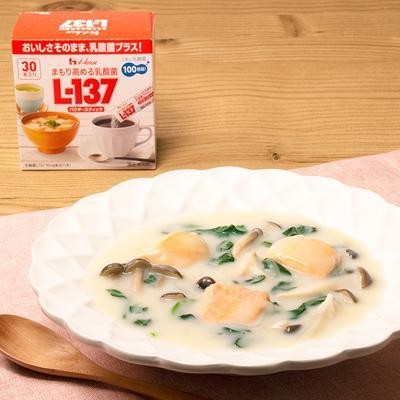 豆乳でつくる!鮭とほうれん草の濃厚クリームシチュー