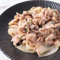梅香る 豚の生姜焼き風レンジ蒸し