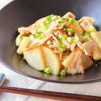 シャキシャキ大根と豚バラ肉のピリ辛味噌炒め