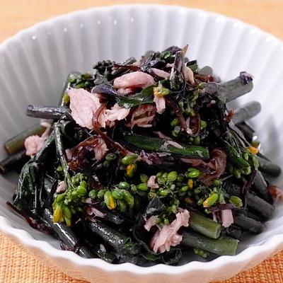 紅菜苔とツナの塩昆布和え