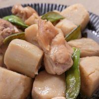 里芋と鶏肉のほっこり煮