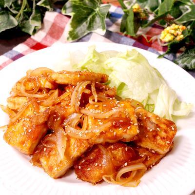 ご飯がすすむ!豆腐の生姜焼き