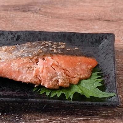 下味冷凍 鮭のごまみりん漬け焼き