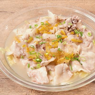 ゆず茶で作れる 豚バラ肉と白菜のレンジ蒸し