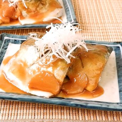 下味冷凍 味しみサバの味噌煮