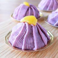 紫芋で可愛いモンブラン