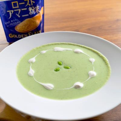 糖質オフなのに美味しい 枝豆と豆乳の冷製スープ