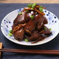 日本酒に合う 鶏レバーの甘辛煮おつまみ