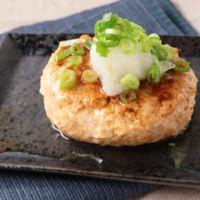 ダシが美味しい 明太子豆腐ハンバーグ