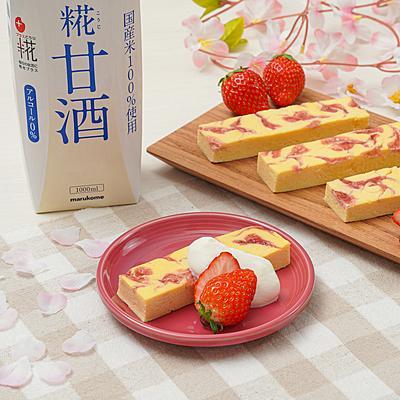 レンジで作れる!いちごのスティックチーズケーキ