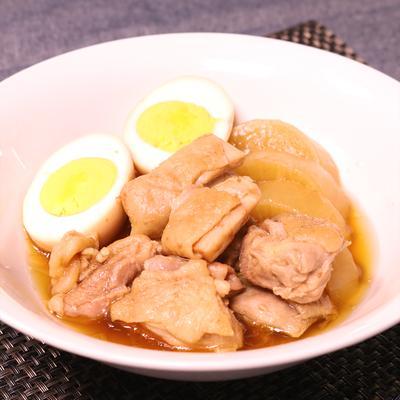ほっとする味 鶏肉と大根の煮物