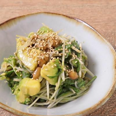 アボカド納豆の水菜サラダ