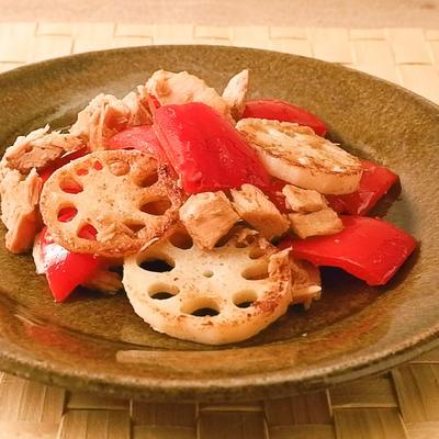 レンコンと赤パプリカのツナマヨソテー