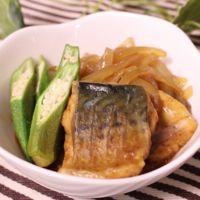 サバと玉ねぎのカレー煮