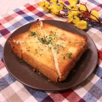 とろ〜りチーズフォンデュ風トースト