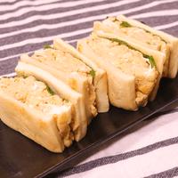 高野豆腐で挟む!卵サンド