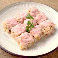 ふんわりピンク色の 桜生チョコ