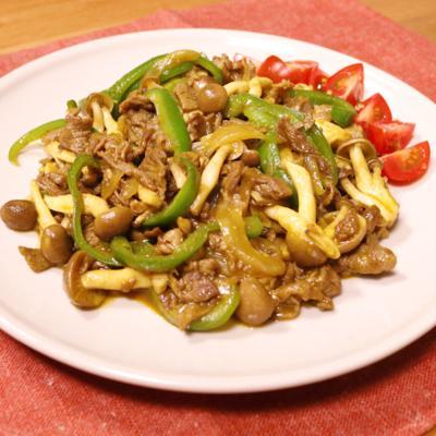 野菜たっぷり!牛肉のカレー風味炒め