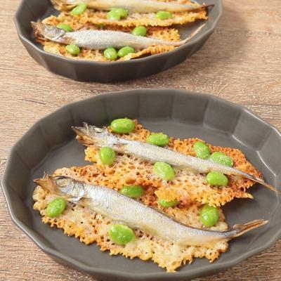 簡単おかず ししゃもと枝豆のカリカリチーズ焼き