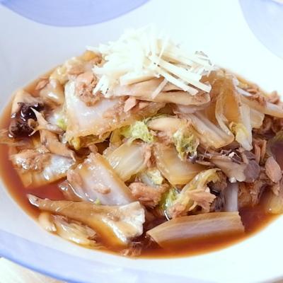 簡単 白菜とツナのうま煮