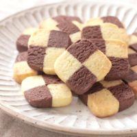 定番 市松模様のアイスボックスクッキー