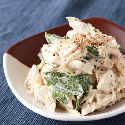 鶏ささみと大葉のマスタードサラダ