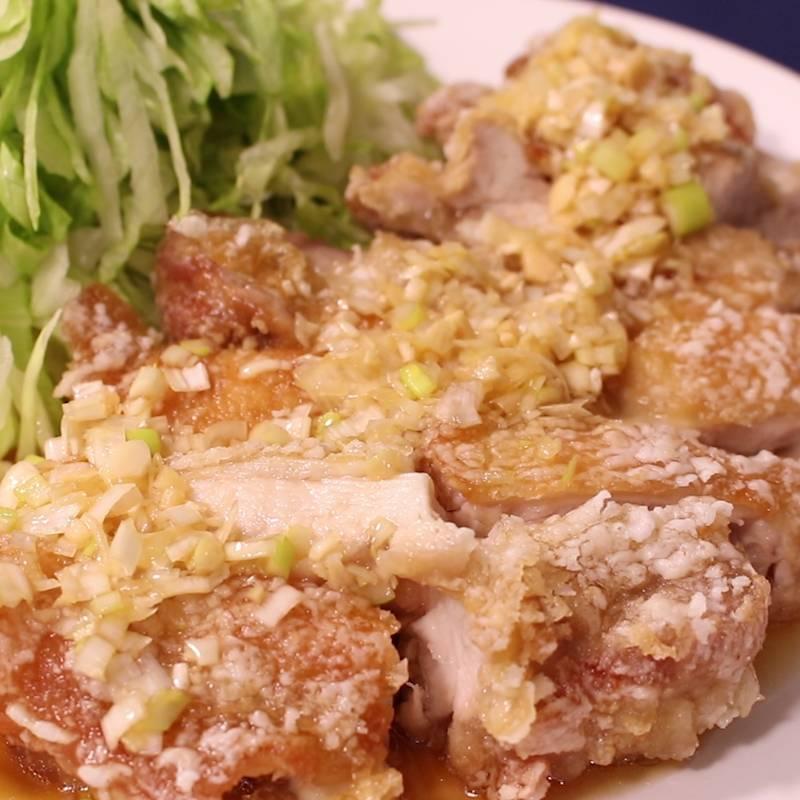 レシピ 油 淋鶏