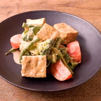 厚揚げと蒸し野菜のガドガドサラダ