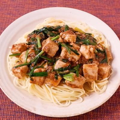 リメイク料理 麻婆豆腐とニラのスパゲティ
