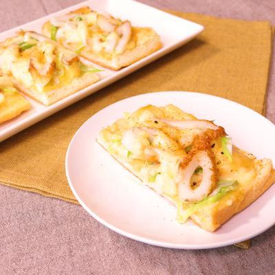 パン耳で簡単!ちくわ味噌の和風ピザ