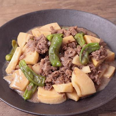 タケノコと牛肉の白味噌煮