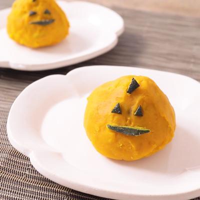 黒豆かぼちゃ茶巾で ジャックオランタン