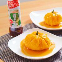 天才調味料で作るハロウィンかぼちゃ