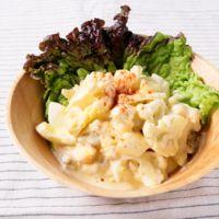 カリフラワーと卵のゴロゴロサラダ