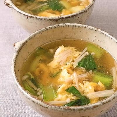 チンゲン菜とえのきの卵スープ