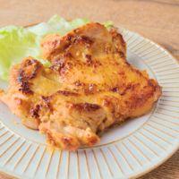 漬けて味しっかり 鶏の生姜味噌焼き