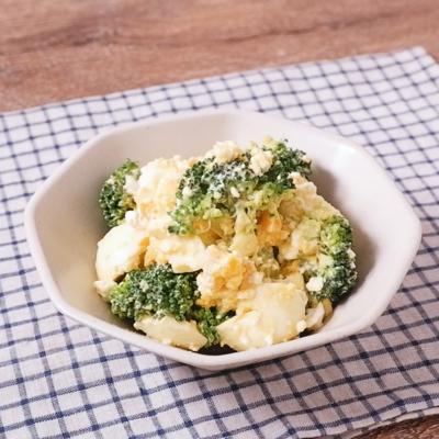 ブロッコリーとゆで卵のカッテージチーズ和え