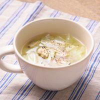 ほっこり アサリとキャベツの洋風スープ