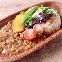 彩り野菜の玄米カレー