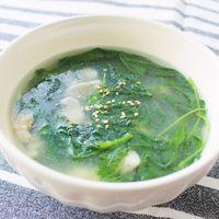 モロヘイヤと鶏むね肉のトロトロ中華スープ