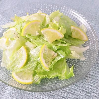 さっぱり レタスのレモンサラダ