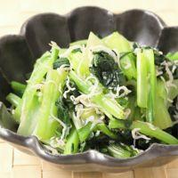 5分で作れるおつまみ 小松菜とちりめんのピリ辛和え