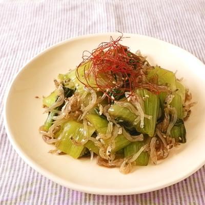 ごま油香る チンゲン菜とじゃこの中華風和え物
