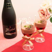 チョコパンナコッタとフレシネのバレンタインゼリー
