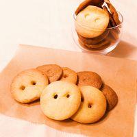 簡単びっくり!ボタンクッキー