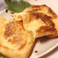 油揚げのもチーズ詰め焼き