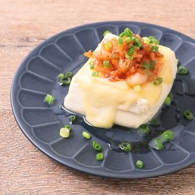 レンジで簡単 キムチチーズの温やっこ