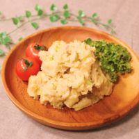 ツナと柚子胡椒のピリ辛ポテトサラダ